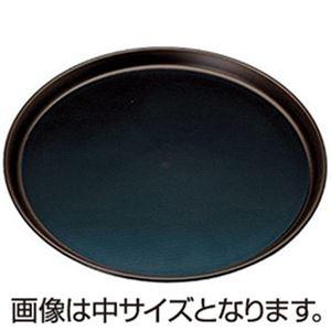 (まとめ)マイン PPノンスリップ 丸盆 ブラウン 大 1枚【×3セット】