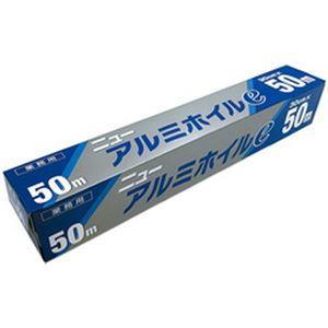 (まとめ)ニューアルミホイルe 30cm×50m 1個【×10セット】