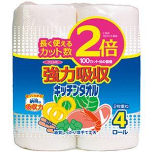 (まとめ)イデシギョー フェルミ キッチンタオル 強力吸収 100カット 1パック(4ロール)【×10セット】