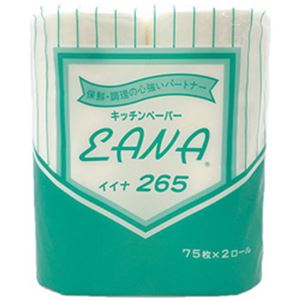 (まとめ)アートナップ キッチンペーパー イイナ265 1パック(75カット×2ロール)【×5セット】