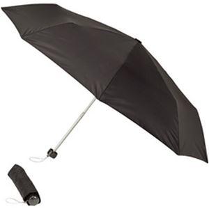 (まとめ)丸玉工業  カラー軽量折り畳み傘50 ブラック 1本 2365【×10セット】 - 拡大画像