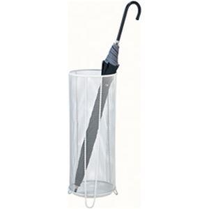 (まとめ)オフィスデポ オリジナル メッシュ傘たて ホワイト 1台【×5セット】 - 拡大画像