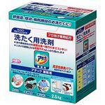 (まとめ)花王  アタック業務用 粉末タイプ 1箱(2.5kg)【×5セット】