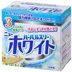 (まとめ)ミツエイ ハーバルスリーニューホワイト 1箱(850g)【×20セット】