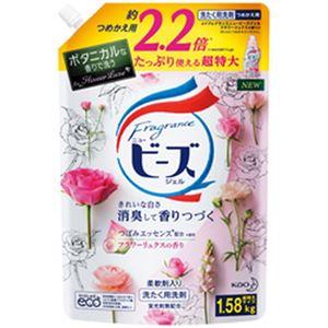 (まとめ)花王 フレグランスニュービーズ ジェル 詰替スパウトパウチ 1580g フラワーリュクスの香り 1パック【×5セット】 - 拡大画像