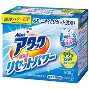 (まとめ)花王 アタック 高浸透リセットパワー 800g フレッシュフローラルの香り 1箱【×10セット】 - 拡大画像