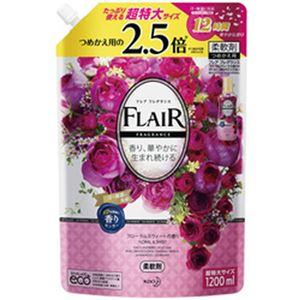 (まとめ)花王 フレアフレグランス 詰替スパウトパウチ 1200ml フローラル&スイートの香り 1パック【×5セット】 - 拡大画像