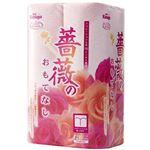 (まとめ)春日製紙工業 薔薇のおもてなし ダブル 11.4cm×25m ピンク 芯径:38mm 直径:102mm 1パック(12ロール)【×10セット】
