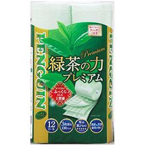 (まとめ)丸富製紙 ペンギンティーフラボン緑茶の力 トリプル(3枚重ね) 1パック(12ロール)【×10セット】