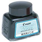 (まとめ)パイロット ホワイトボードマーカー 補充タイプ 補充インク・黒【×10セット】