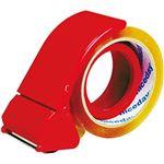 (まとめ)オフィスデポ オリジナル 作業用テープカッター 1個【×20セット】