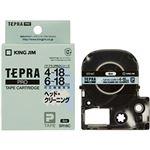 (まとめ)キングジム  「テプラ」PRO ヘッドクリーニングテープ 4〜18mmテープ幅対応機種用  1個 SR18C【×3セット】