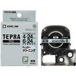 (まとめ)キングジム  「テプラ」PRO ヘッドクリーニングテープ 4〜24mmテープ幅対応機種用  1個 SR24C【×3セット】