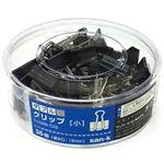 (まとめ)サンケーキコム ダブルクリップ 小 1パック(36個)【×20セット】