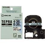 (まとめ)キングジム  「テプラ」PRO ヘッドクリーニングテープ 4〜36mmテープ幅対応機種用  1個 SR36C【×3セット】