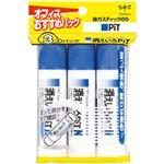 (まとめ)トンボ鉛筆 消えいろピット HCA-322 1パック(22g×3本)【×10セット】