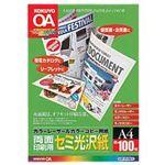 (まとめ)コクヨ 両面印刷用セミ光沢紙 A4 紙厚:95μm 1冊(100枚)【×5セット】