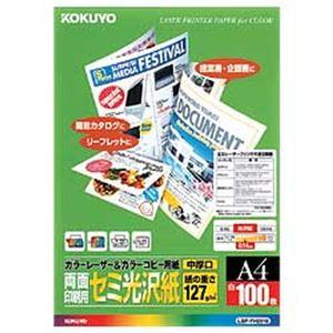 (まとめ)コクヨ 両面印刷用セミ光沢紙 A4 紙厚:140μm 1冊(100枚)【×3セット】 - 拡大画像