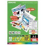 (まとめ)コクヨ 両面印刷用セミ光沢紙 A4 紙厚:140μm 1冊(100枚)【×3セット】