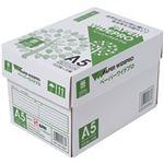 (まとめ)APP(コピー用紙)ペーパーワイドプロ A5 1箱(5000枚)【×2セット】