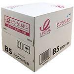 (まとめ)日本製紙 ピンクリボンPPC B5 1箱(500枚×5冊)【×3セット】
