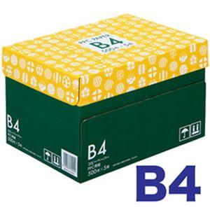 (まとめ)高白色コピー用紙 ノルディック B4 2500枚 1箱(500枚×5冊)【×2セット】