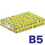 (まとめ)高白色コピー用紙 ノルディック B5 500枚 1冊【×10セット】
