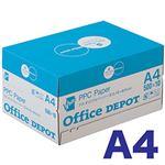 (まとめ)オフィスデポ オリジナル コピー用紙 ナチュラルホワイト A4 5000枚 1箱(500枚×10冊)【×2セット】
