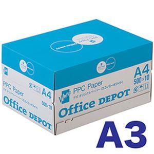 (まとめ)オフィスデポ オリジナル コピー用紙 ナチュラルホワイト A3 2500枚 1箱(500枚×5冊)【×2セット】