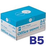 (まとめ)オフィスデポ オリジナル コピー用紙 ナチュラルホワイト B5 5000枚 1箱(500枚×10冊)【×2セット】