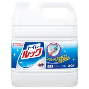 ライオン トイレのルック 業務用  1箱(4L×3本)