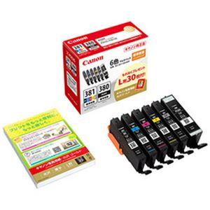キヤノン 純正インクカートリッジ 6色パック BCl-381+380/6MP 1箱 - 拡大画像