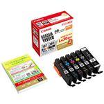 キヤノン 純正インクカートリッジ 6色パック BCl-381+380/6MP 1箱