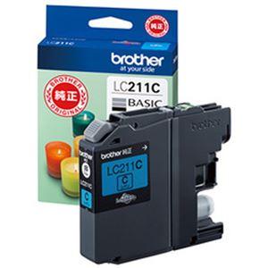 (まとめ)ブラザー純正インクカートリッジ シアン 型番:LC211C  単位:1個【×5セット】