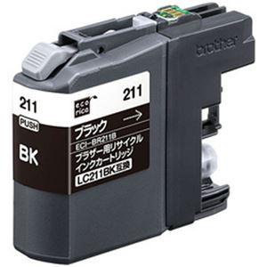 (まとめ)エコリカ リサイクルインクカートリッジ (ブラザー LC211BK互換) ブラック 1個【×5セット】