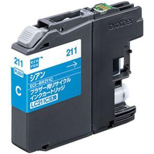 (まとめ)エコリカ リサイクルインクカートリッジ (ブラザー LC211C互換) シアン 1個【×5セット】