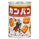 (まとめ)三立 缶入りカンパン【×10セット】