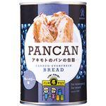 (まとめ)パン・アキモト 缶入りソフトパン(ブルーベリー味)  1缶【×10セット】