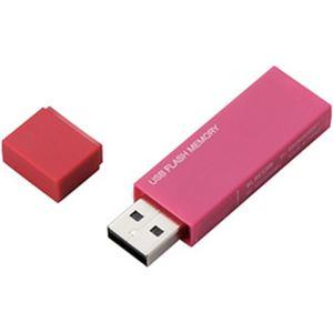 (まとめ)エレコム USB2.0対応 キャップ式USBメモリ 16GB ピンク MF-MSU2B16GPN 1個【×3セット】