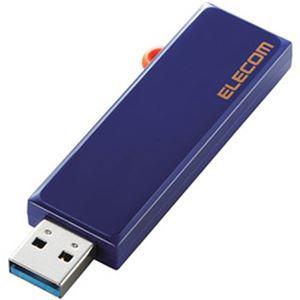 (まとめ)エレコム USB3.1対応 スライド式USBメモリ 16GB ブルー MF-KCU3A16GBU 1個【×3セット】