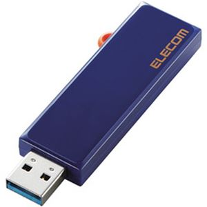 エレコム USB3.1対応 スライド式USBメモリ 64GB ブルー MF-KCU3A64GBU 1個