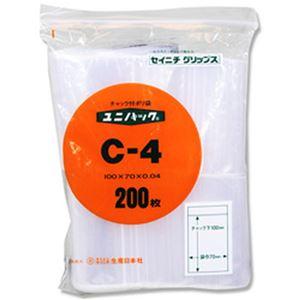 (まとめ)生産日本社 ユニパックC-4 B8用 1パック(200枚)【×10セット】 - 拡大画像