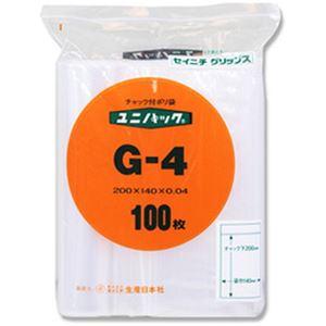 (まとめ)生産日本社 ユニパックG-4 B6用 1パック(100枚)【×10セット】