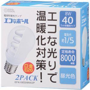 (まとめ)オーム電機 エコなボール E26口金  昼光色・8W  1箱(2個) 型番:EFA10ED/8NX2P【×5セット】