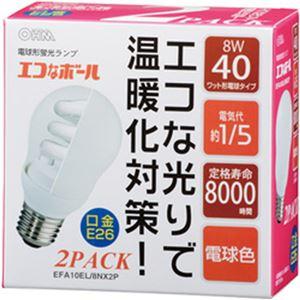 (まとめ)オーム電機 エコなボール E26口金  電球色・8W  1箱(2個) 型番:EFA10EL/8NX2P【×5セット】 - 拡大画像