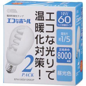 (まとめ)オーム電機 エコなボール E26口金 60形 昼光色 12W EFA15ED/12NX2P【×5セット】