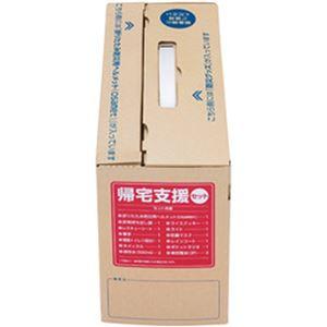 加賀産業 OSAMET in防災用品 帰宅支援セット Lサイズ KGBB-1KL-01 1セット - 拡大画像