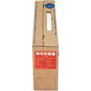 加賀産業 OSAMET in防災用品 帰宅支援セット Mサイズ KGBB-1KM-01 1セット - 拡大画像