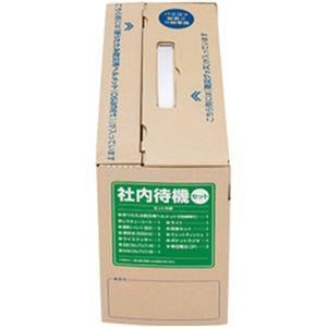 加賀産業 OSAMET in防災用品 社内待機セット Lサイズ KGBB-2SL-01 1セット