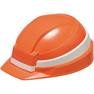DICプラスチック 防災用折りたたみヘルメット DR-TIZN1 1個